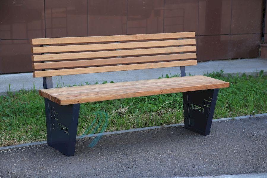 Скамейка уличная RSC Кама 1500