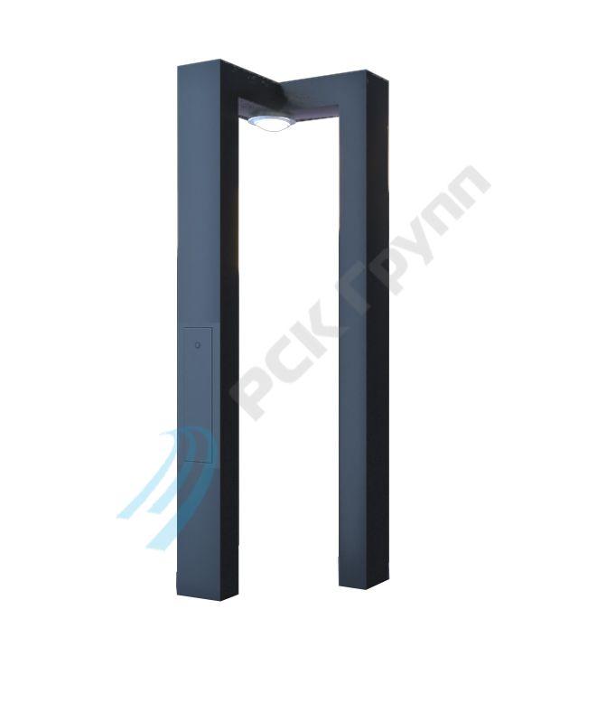 RSC Metalon II-H1